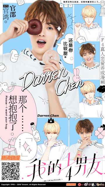 Manhua F4 Darren Chen