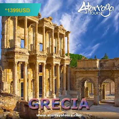 IMAGEN TOURS  GRECIA