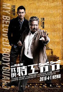 Film My Beloved Bodyguard (2016) Subtitle Indonesia