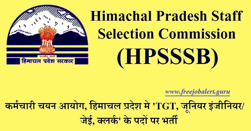 HPSSSB Recruitment 2018