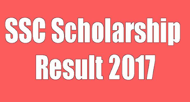 SSC Scholarship Result 2017