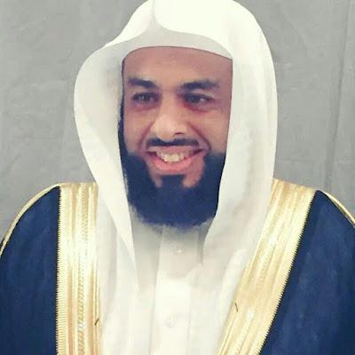 تحميل تلاوات الشيخ خالد الجليل mp3