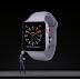 Apple apresenta Apple Watch Series 3 com suporte à rede celular