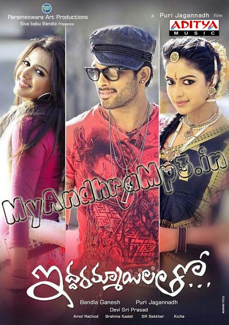 Download Iddarammayilatho Songs