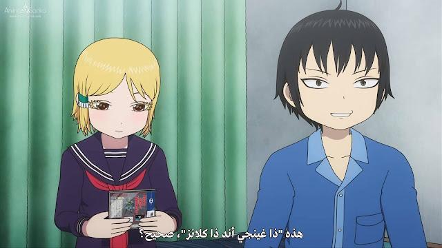 انمى High Score Girl الموسم الأول BluRay مترجم أونلاين كامل تحميل و مشاهدة