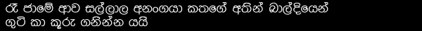 http://www.lankagossip.info/2016/09/blog-post_89.html