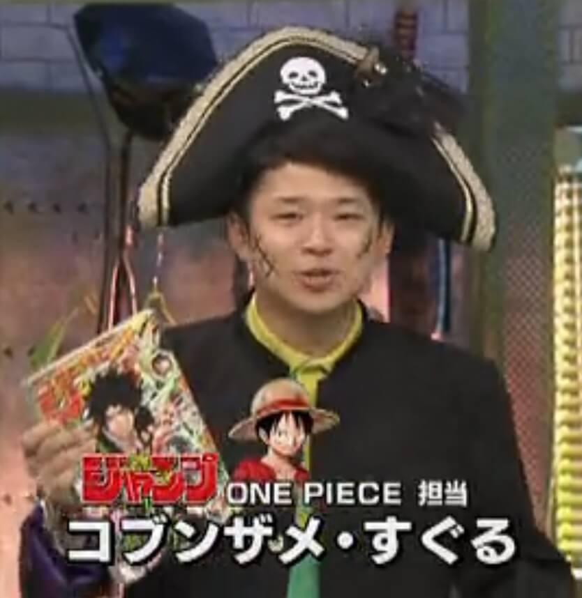 REONET: One Piece Tamat Ending