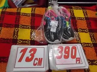 中古品のナイキ13センチは390円
