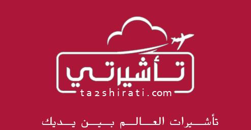 ta2shirati.com