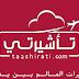 Ta2shirati - Visa Requirements [AR]