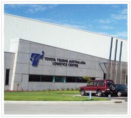 Lowongan Kerja PT.Toyota Tsusho Logistic Center Kawasan Industri MM2100