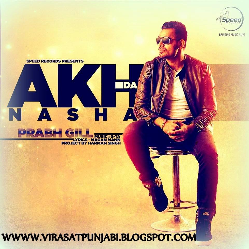 Download Song Ek Passe Tu Babbu: Upcoming New Movie