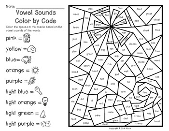 Short Vowel Practice Worksheets Sketch Coloring Page
