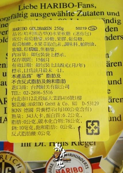 HARIBO小熊軟糖|棚拍幕後花絮|德國進口兒童點心