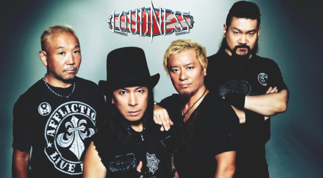 loudness 2018