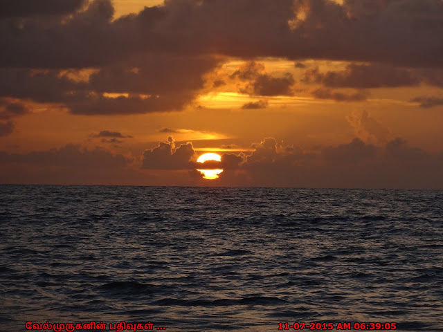 Hollywood Beach Florida Sunrise View