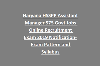Haryana HSSPP Assistant Manager 575 Govt Jobs Online Recruitment Exam 2019 Notification-Exam Pattern and Syllabus