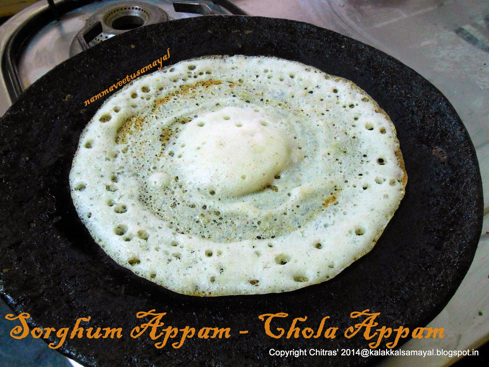 Cholam appam [ sorghum appam ]