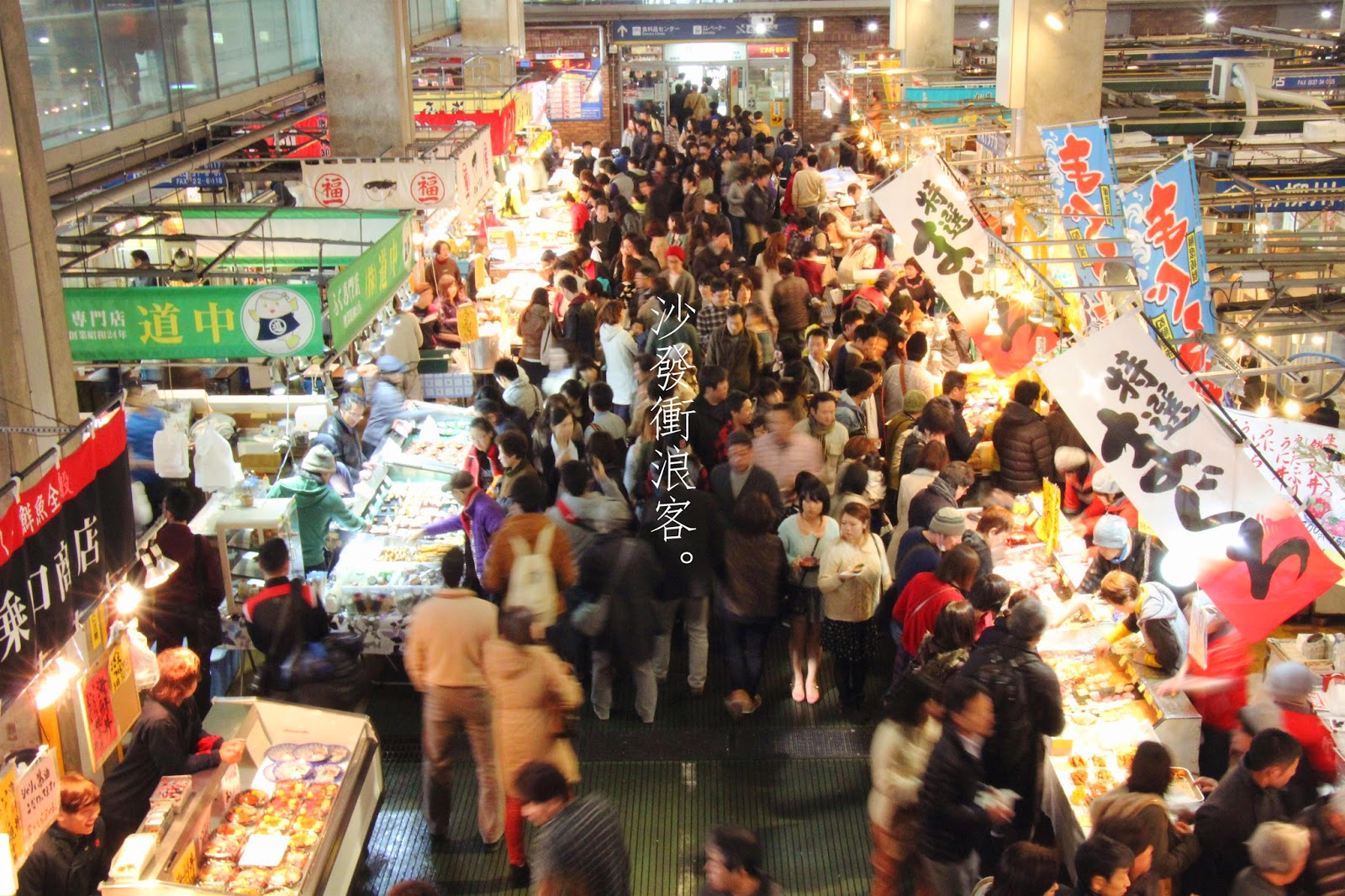 唐戶市場:日本必去的魚市場