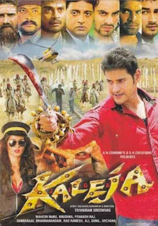 Jigar Kaleja (2010) Full Hindi Dubbed Movie Watch Online