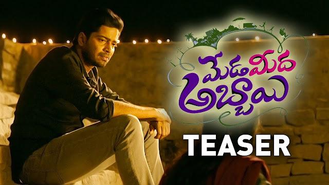 Allari Naresh's Meda Meeda Abbayi Movie Official Teaser