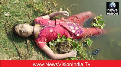Female Body Found At Sultanpur Uttar Pradesh