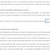 OS X deverá ser renomeado para macOS de acordo com indícios