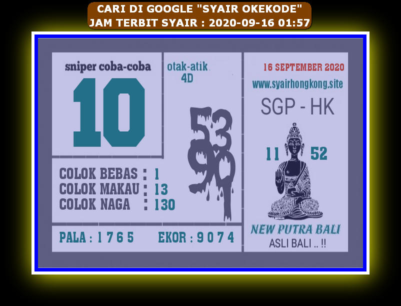 Kode syair Hongkong Rabu 16 September 2020 247