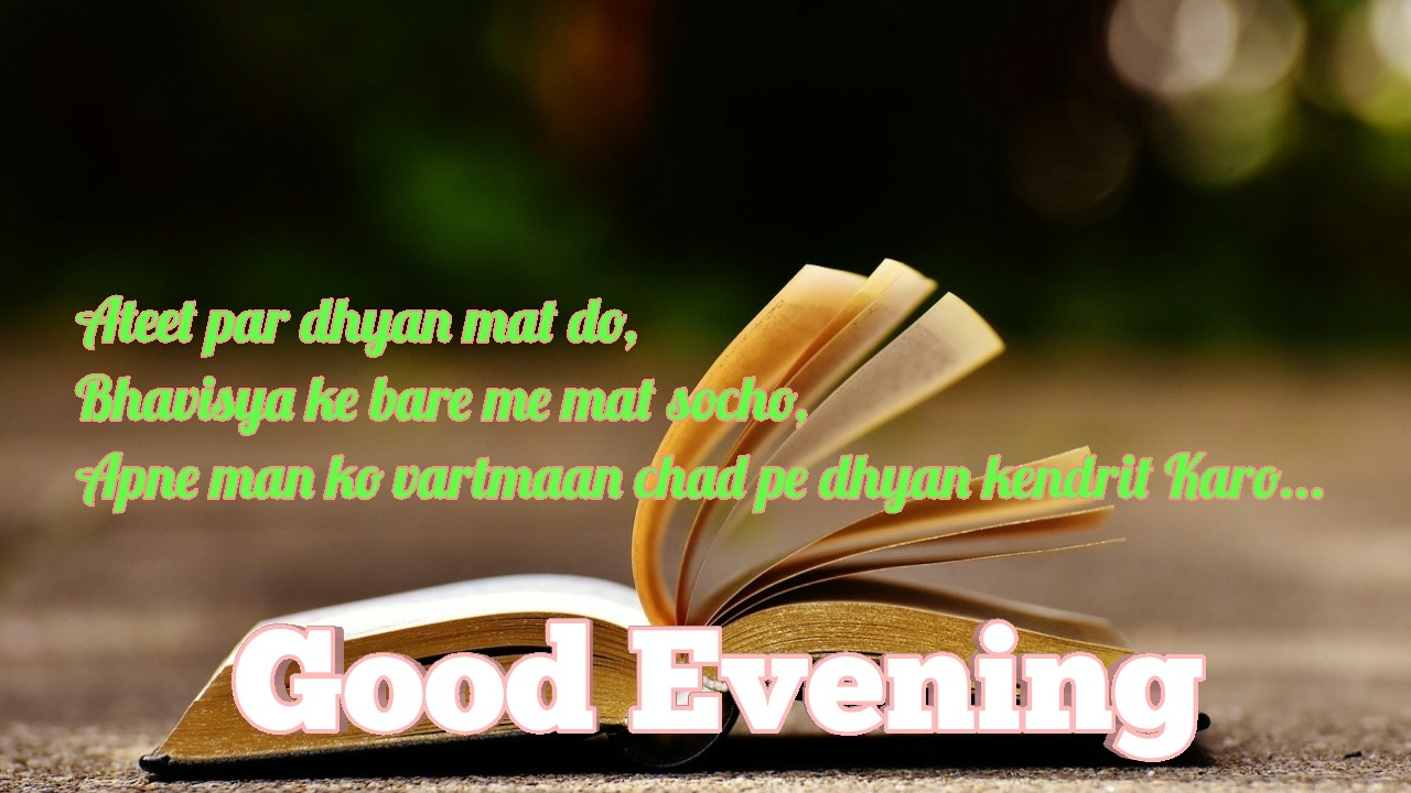 good evening love image