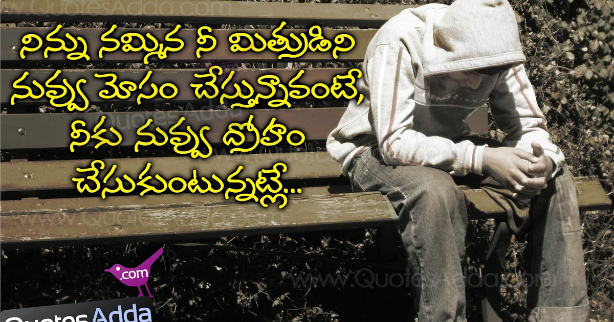embezzle meaning in telugu
