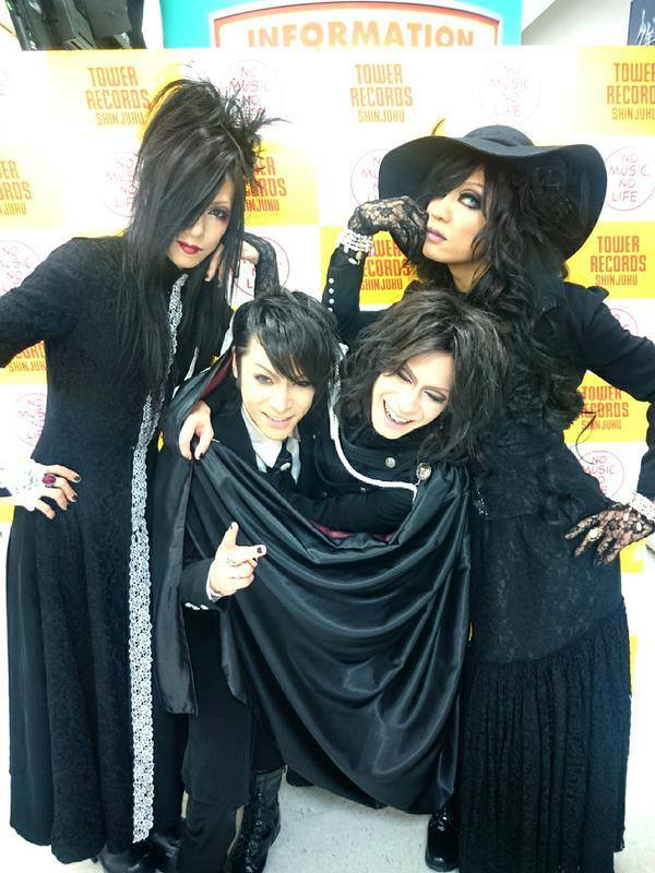 Kaya Visual Kei band