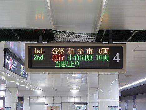 東京メトロ副都心線 急行 小竹向原行き1 東京メトロ7000系平日表示