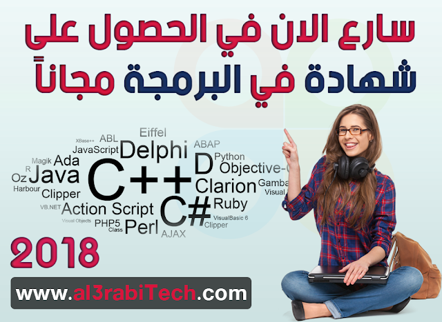 Get free Certificate in programming