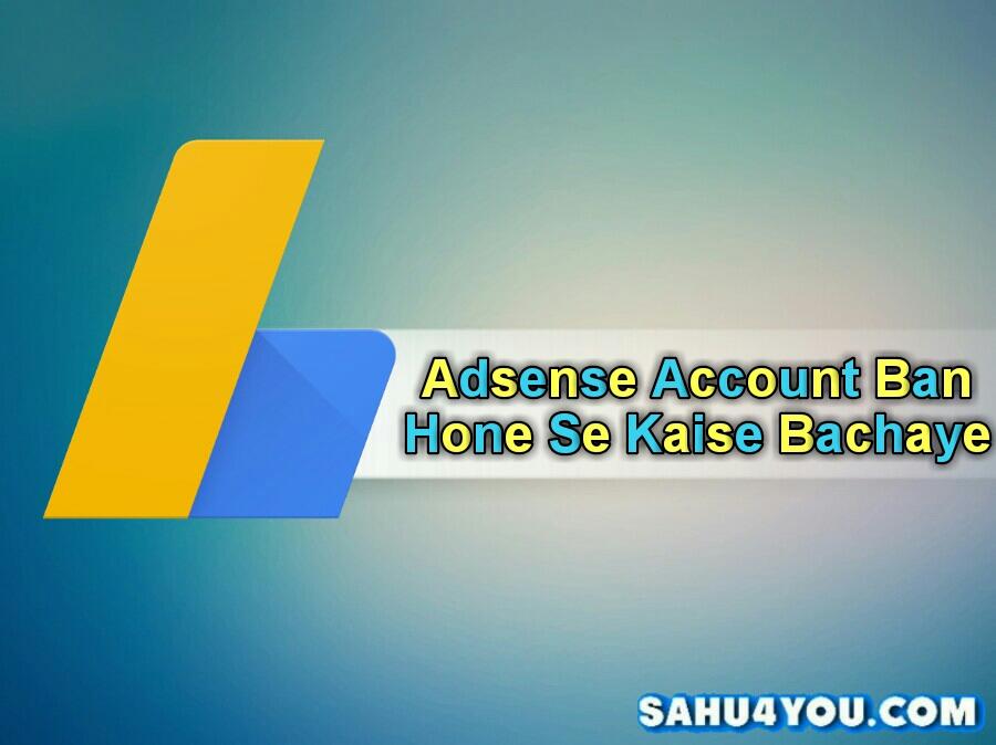Adsense Account Ko Disabled or Disapproved Hone Se Kaise Bachaye - Top 10 Tips