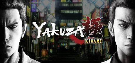 Yakuza Kiwami-CODEX-Download