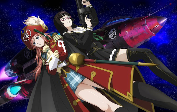 Mouretsu Pirates: Abyss of Hyperspace BD [MOVIE]