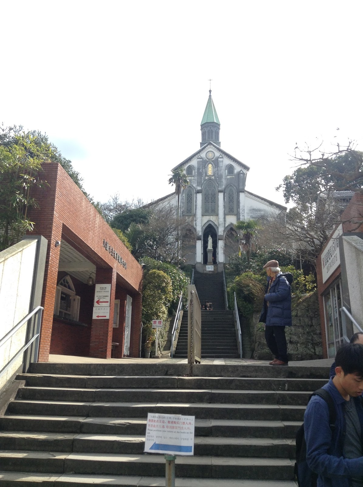 Oura Church Nagasaki
