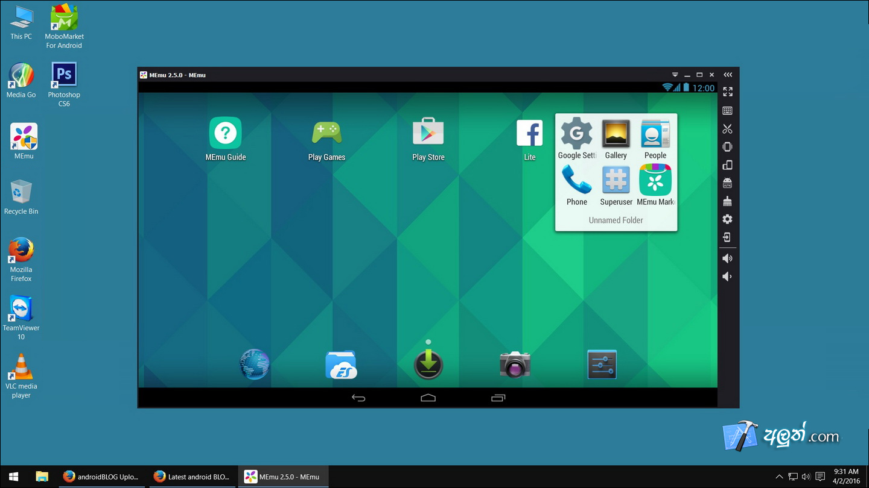 MEmu - Android emulator for PC