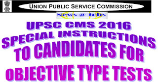 upsc+cms+2016+instructions+objective+test