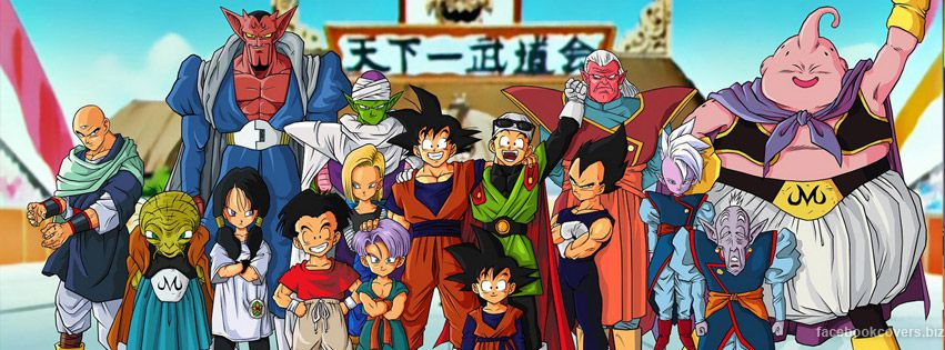 Dragon Ball Episodes Arabic