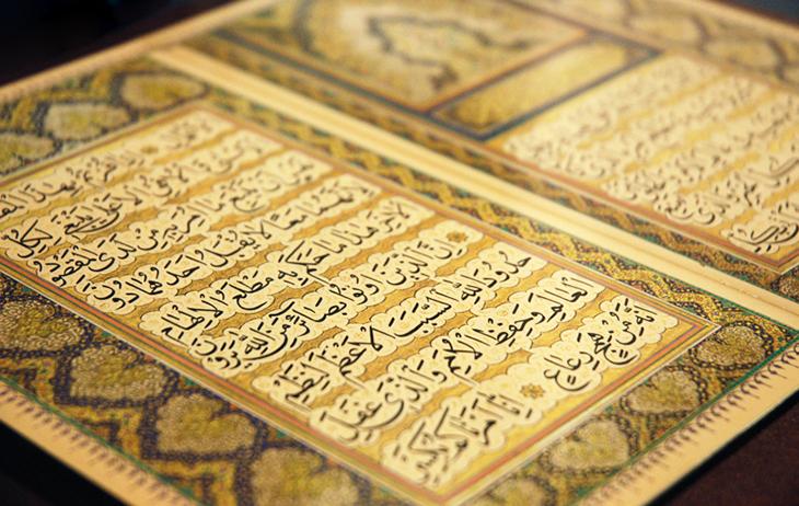 bahailik, Kitab-ı Akdes, din, Hz.Bahaullah, Bahailiğin kitabı, Akdes Kitabı, Mirza Hüseyin Ali, Bahailik dininin kitap ve peygamberi, din ve mitoloji, Tanrı tarafından indirilen kitaplar, bahai dini, A,