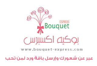 www.bouquet-express.com