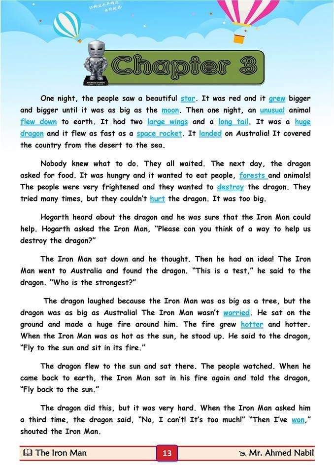 ترجمة قصة iron man المقررة على الصف الاول الاعدادى اللغة الانجليزية 2016 الترم الثانى