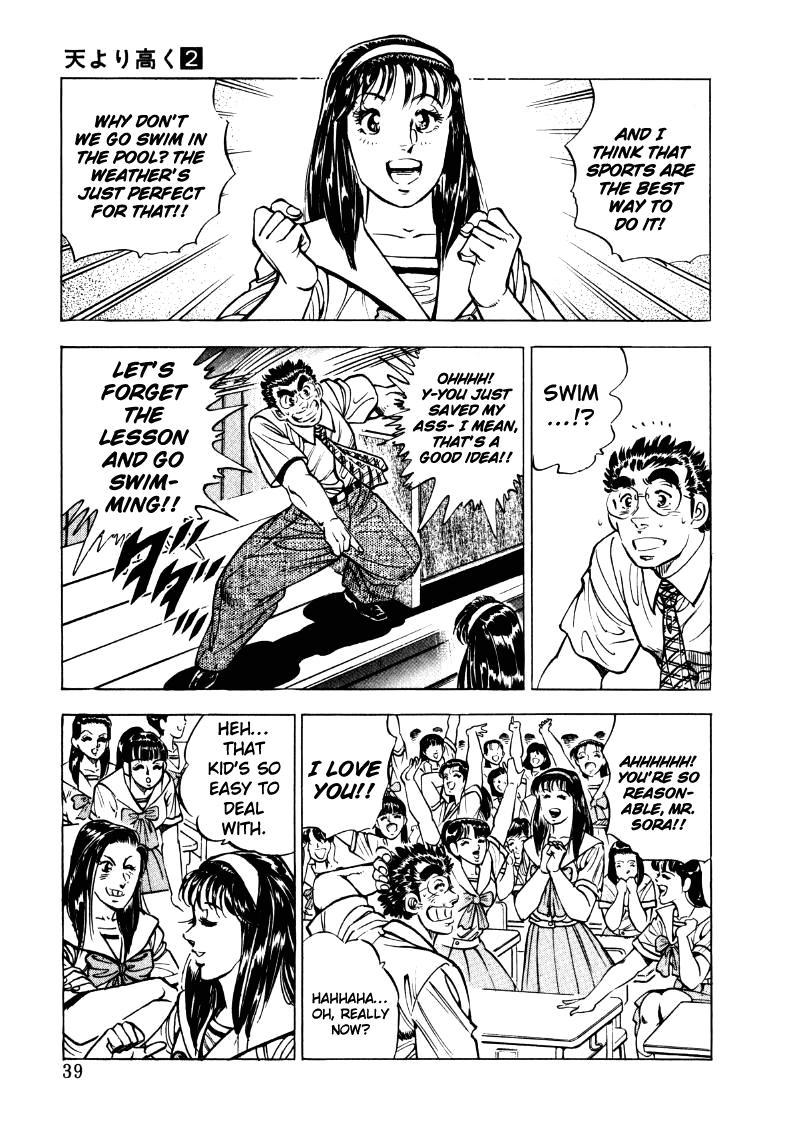 Sora Yori Takaku (MIYASHITA Akira) - Chapter 16