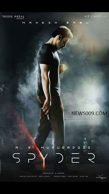 mahesh spyder first look