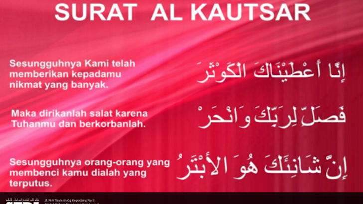 Latihan I'rab Al Qur'an Surat Al Kautsar