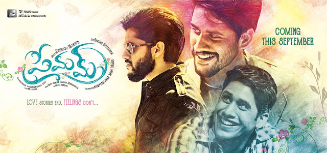 Premam Movie latest Poster