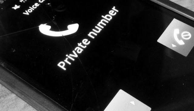 ما هو البريفت نمبر private number وكيفية الحصول علية مجانا