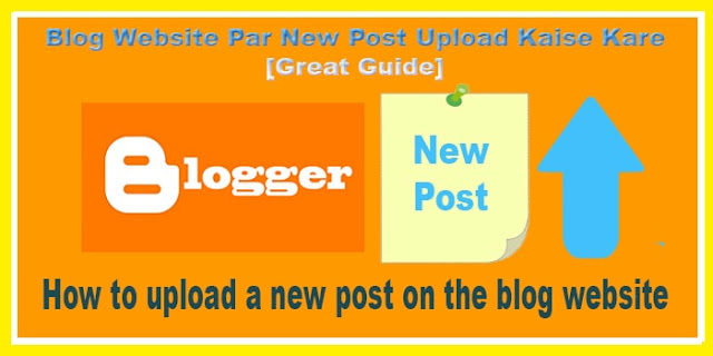 Blog Website Par New Post Upload Kaise Kare