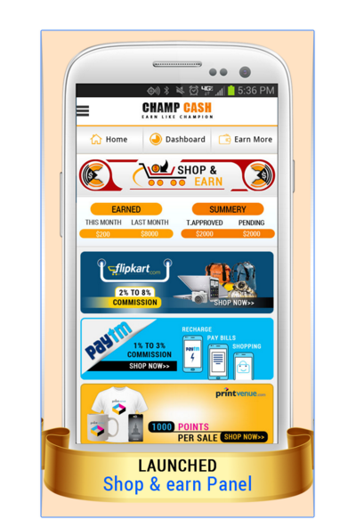 How TO Earn Money By Champcash, how to earn money  from champcash, earn unlimited money tricks by champcash, In Hindi